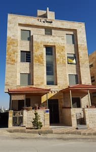 A spacious 3-Bedroom flat in Northern Amman - Apartmen