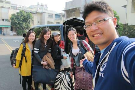 (1F)溫馨的背包客棧,北高雄,可停車,交通方便,離高鐵站,高速公路交 - Rumah