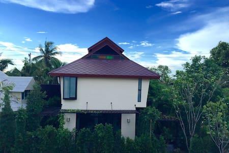 Boon Villa - Villa