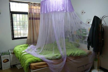 Quiet & Beautiful Living Condition - Nanchang Shi - Apartamento