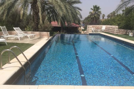 Cozy privet unit ensuite with swimming pool - Kfar Uria - Kisház