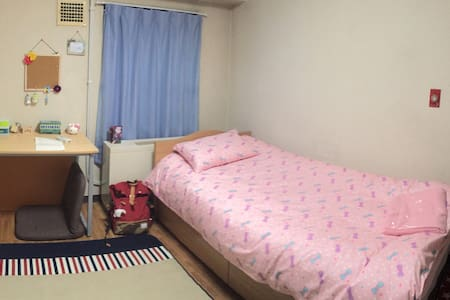 4minute from Sapporo station, clean & comfortable - Byt