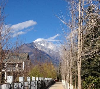 雪山纳里 - Lijiang - Townhouse