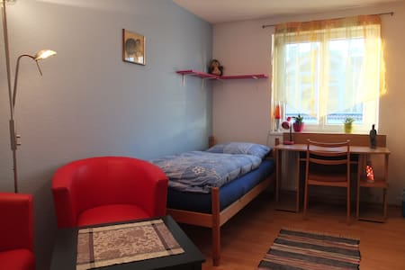 Single Room with WIFI (4G) and Mac and/or PS3 - Dornbirn - Flat