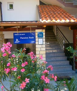 Beach 2BD, Breakfast Incl. / No. 9 - Pirovac - Bed & Breakfast