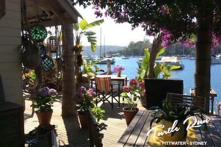 BYO Boat SYDNEY:Absolute Waterfront. - Sydney - Talo