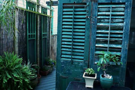 Hip Marigny Guesthouse - Haus