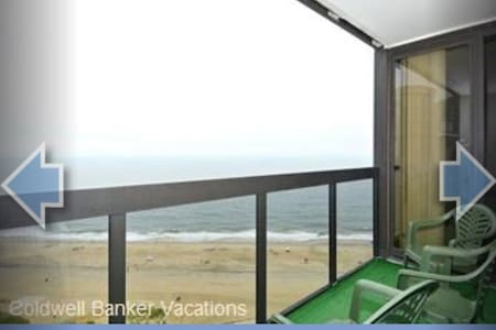 Beautiful Ocean Front Condo! - 大洋城