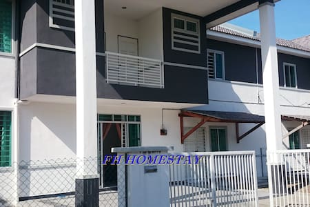 FH Guest House, Kangar, Perlis, Malaysia - House