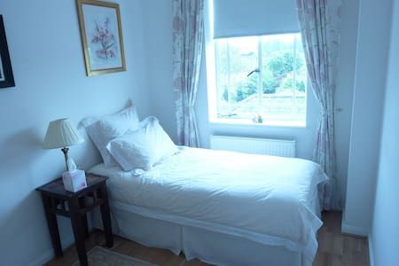 double room for short stay  - Apartment