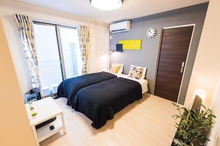 ★Ebisu/Daikanyama/Shibuya(1st)Free WIF - Apartament
