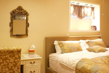 Relaxing bed and bath close to airport - San Bruno - 獨棟