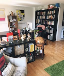 Quiet room in hip flat in heart of London - London - Apartment