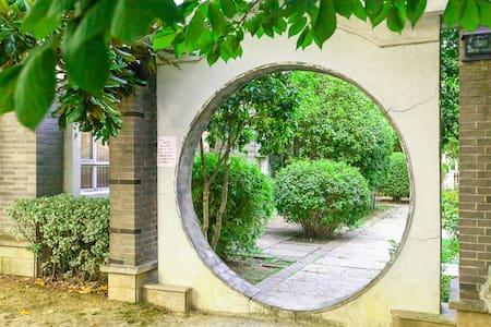 虎丘寒山寺火车站边上 苏州园林式别墅 - Suzhou - Villa