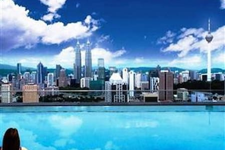 Amazing KL City view from sky pool - Apartment