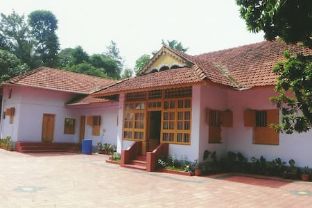 FieldView  Home Stay Coorg - Haus