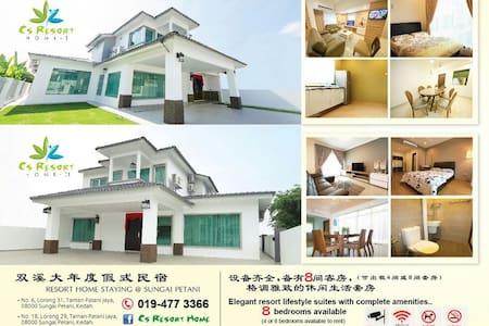 Cs Resort Home  - Dom