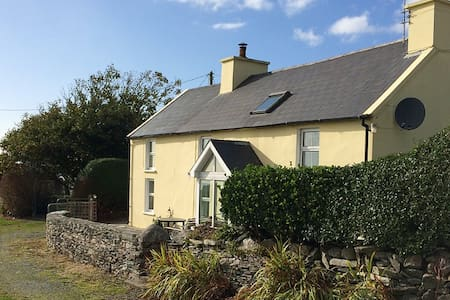 The Yellow House 1 Gluten Free - Skibbereen - Other