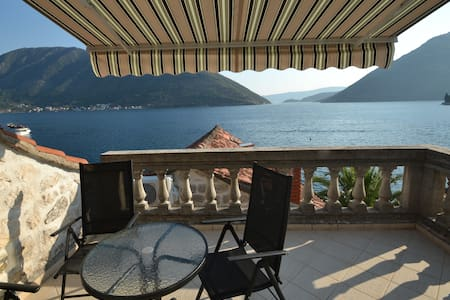 The old Hospital - Perast - Apartment