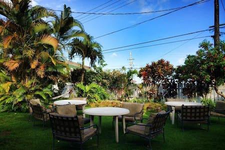 Honu'ea International Hostel Kauai 4 - Dormitório