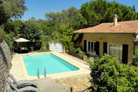 Mas Marlin; spacious 5 persons holiday house - Appartement