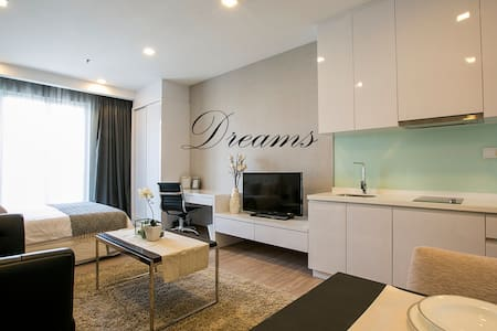 Luxury Apartment in City Centre - Kuala Lumpur - Appartement
