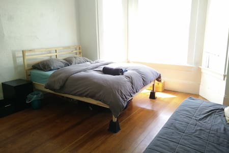 Spacious room in the heart of SOMA! - San Francisco - Apartment
