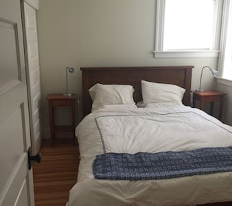 Renovated Bernal Heights Private Bedroom - Casa