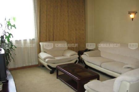 魅力宾馆 - Nanchang - Apartment