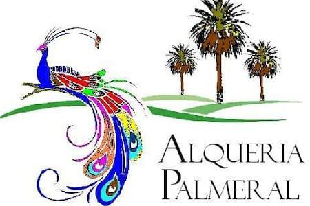 ALQUERÍA PALMERAL OASIS AL-ANDALUS - Casa