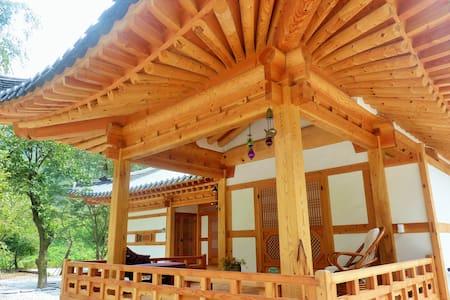 Experience Real Korean House -hanok - Casa