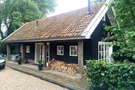 Holiday house nearby Giethoorn - Srub