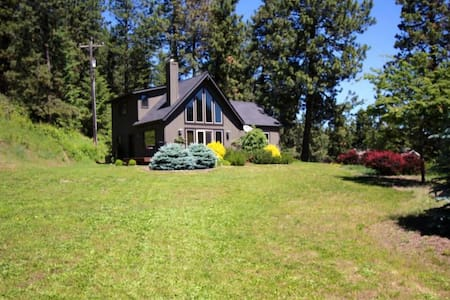 House by Lake Coeur d'Alene - Coeur d'Alene - Haus