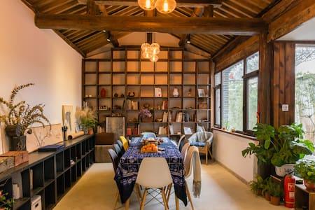 The Jade Garden - Bamboo Room - Beijing - Casa
