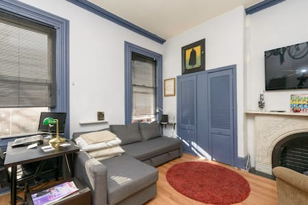 Cute Artsy Studio Rittenhouse - Philadelphia - Apartment
