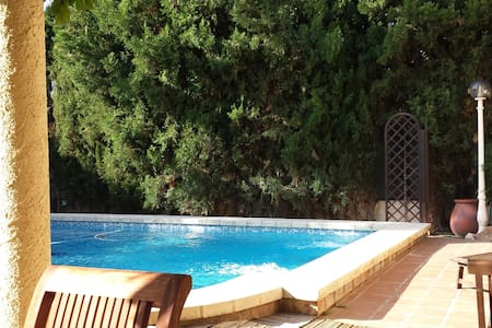 Doble con vistas piscina y baño ind - L'eliana - Bed & Breakfast