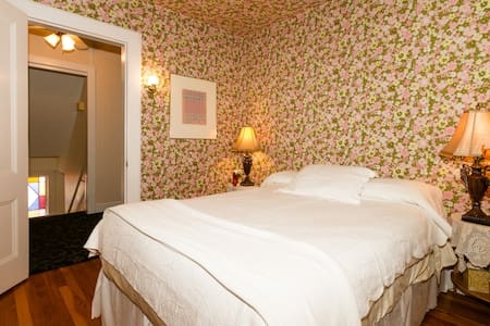 Elegant B&B comfort - Chenango Room - Bed & Breakfast