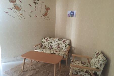 临邛海湿地精装家庭套房 - Apartament