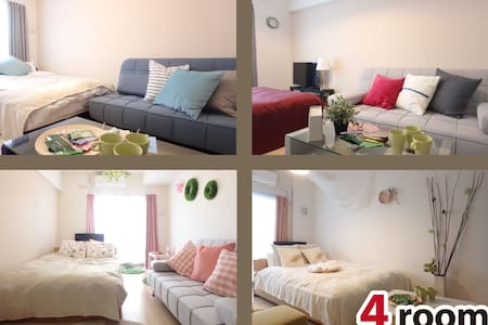 Last Sale☆New 4 apts for 16 ppl☆Shinsaibashi - Ōsaka-shi - Apartment