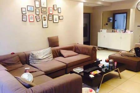 100M宽带超舒适单身公寓,适合情侣和出差人士 - Apartamento