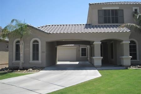 Luxury home near the Superbowl - Litchfield Park - Casa