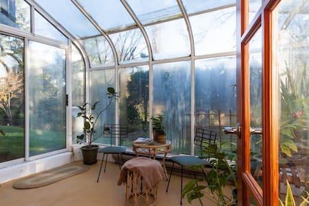 Garden Suite - Rumah