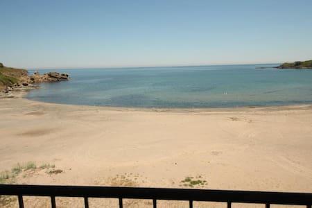 Apartament na plaży! Primea 32 - Appartement