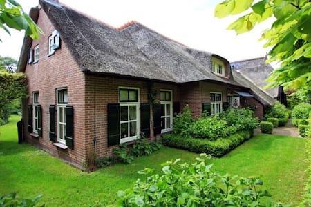 B&B Olde Hof Voorhuis - Casa