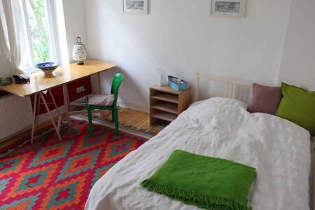kleine Wohnung in der Schanze
