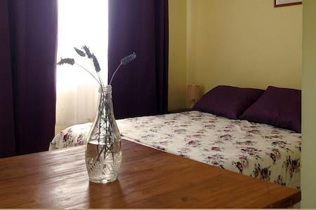 Comfortable 2 guests, near beach - Viña del Mar - Cabin