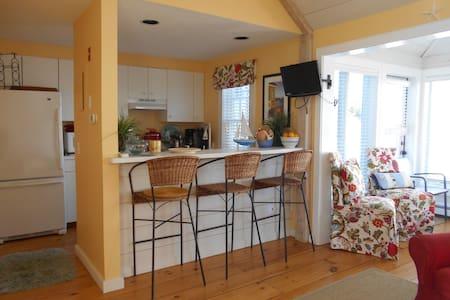 Seaswept Cottage- Maushop Village - Condominium