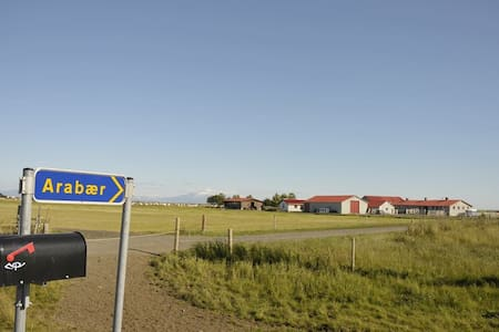 Cosy holiday home - South Iceland