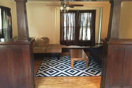 Private, Bright 1BR Home in a Quiet Neighborhood - Minneapolis - House