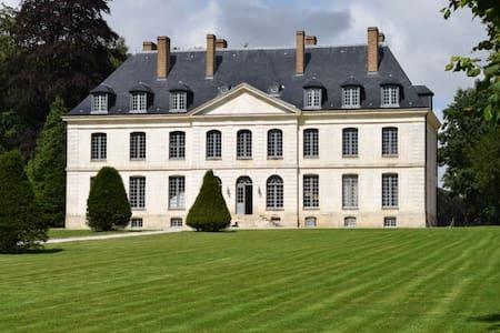 Château de Trébons (15 minutes d'Etretat) - Gästehaus
